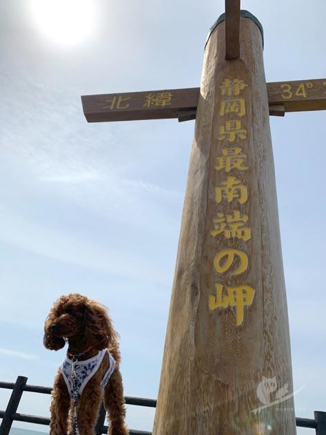 静岡県最南端の岬・御前崎