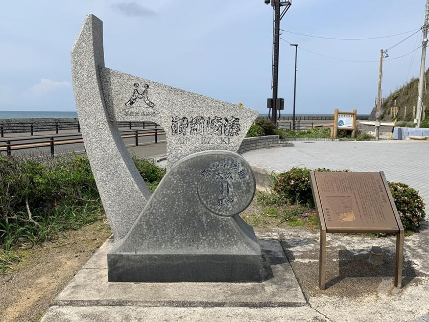 静岡・御前崎港