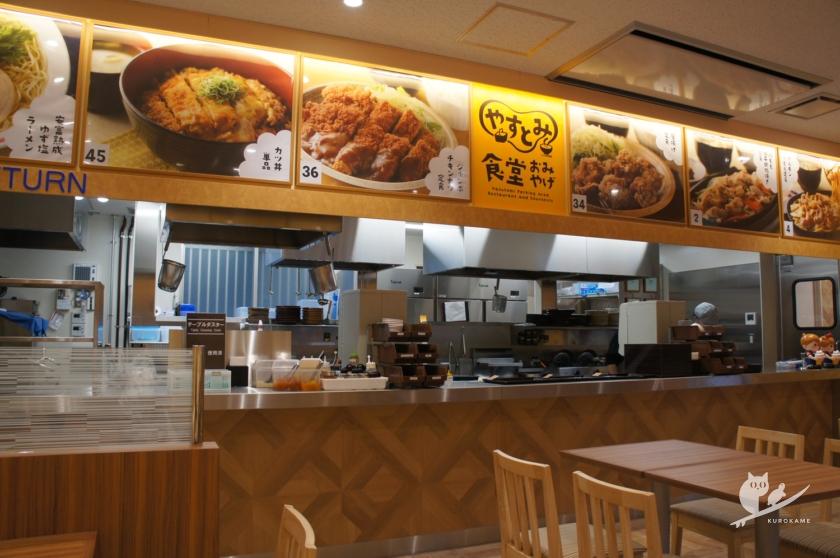 リニューアルした中国道安富PAのやすとみ食堂