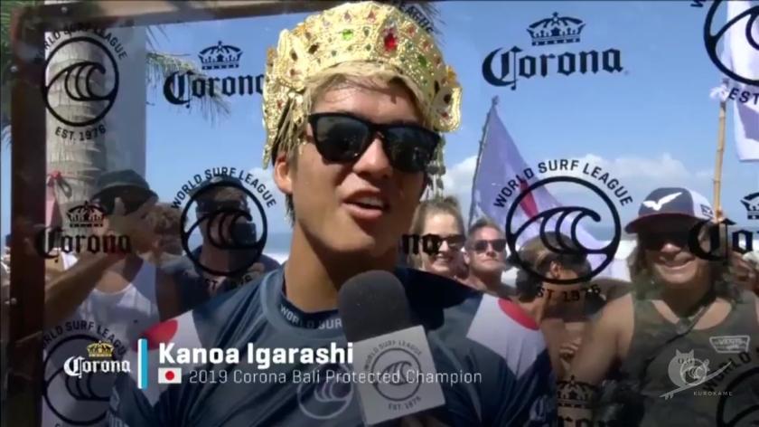 カノア五十嵐 Corona Bali Protected でCT初優勝