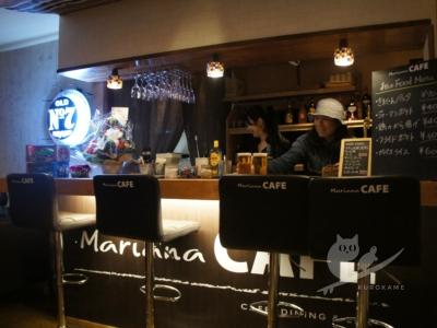 写真:中学校行事からのRogspaイベントからのMariana CAFE