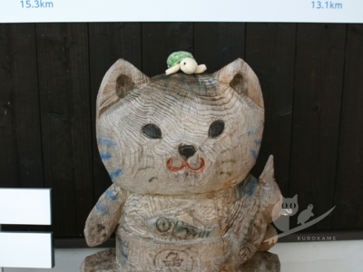 写真:11月12日 福井 激混の難波江と道の駅巡りからの通行止め迂回祭