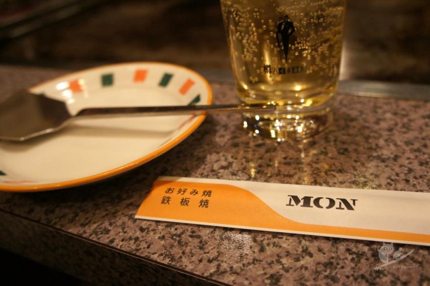大阪・北加賀屋「お好み焼きハウスMON」