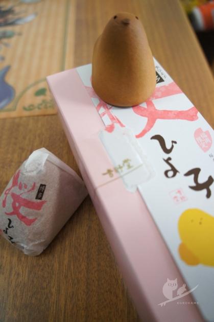 博多土産の桜ひよ子