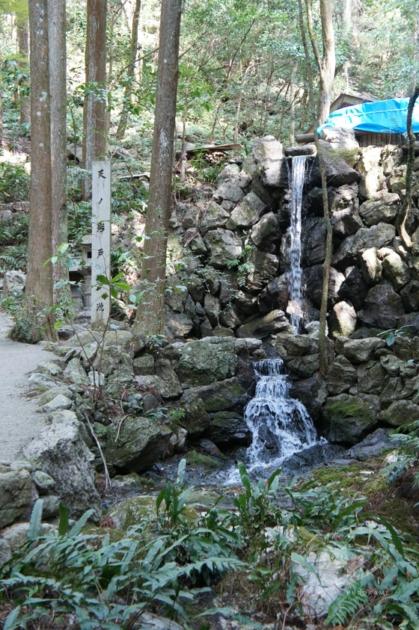 伊勢志摩・天の岩戸(恵利原の水穴)