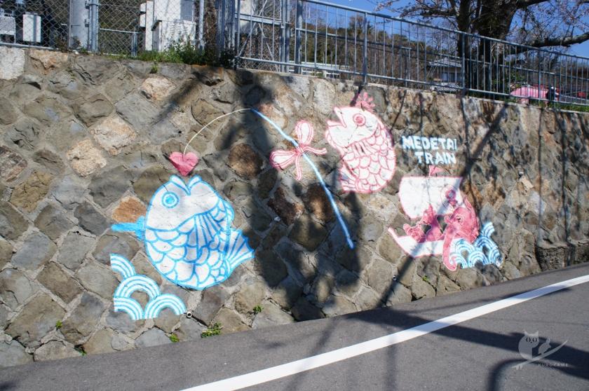 南海加太駅の壁画アート