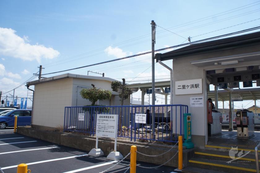 南海加太線・二里ヶ浜駅