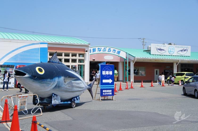 静岡・御前崎海鮮なぶら市場