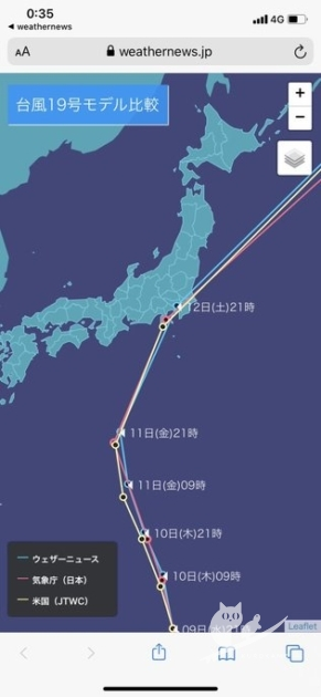 ウェザーニュース・気象庁・JTWC(米軍)の台風進路モデル比較