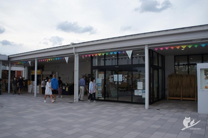 石川・道の駅のと千里浜
