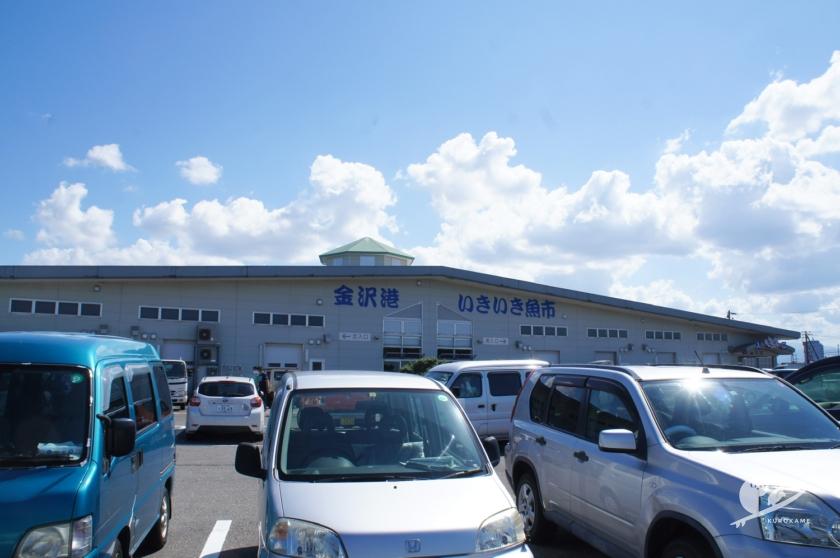 石川・金沢港いきいき魚市