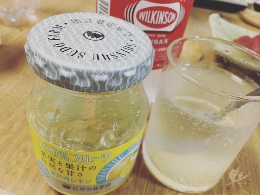 レモンサワー風ノンアルコールドリンク