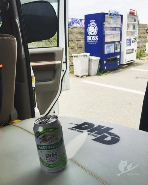 磯ノ浦で波乗り後にビール