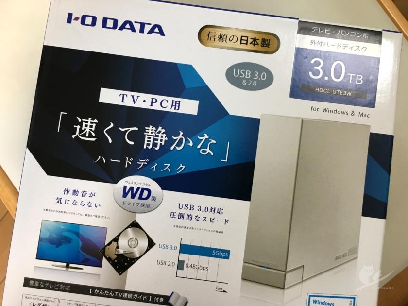 新しいTime Machine用のIO DATA製(中身WD製)HDD