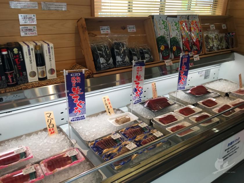 和歌山の道の駅すさみの鮮魚販売