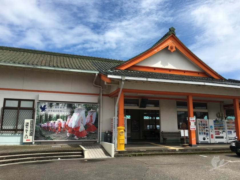 和歌山の道の駅なち