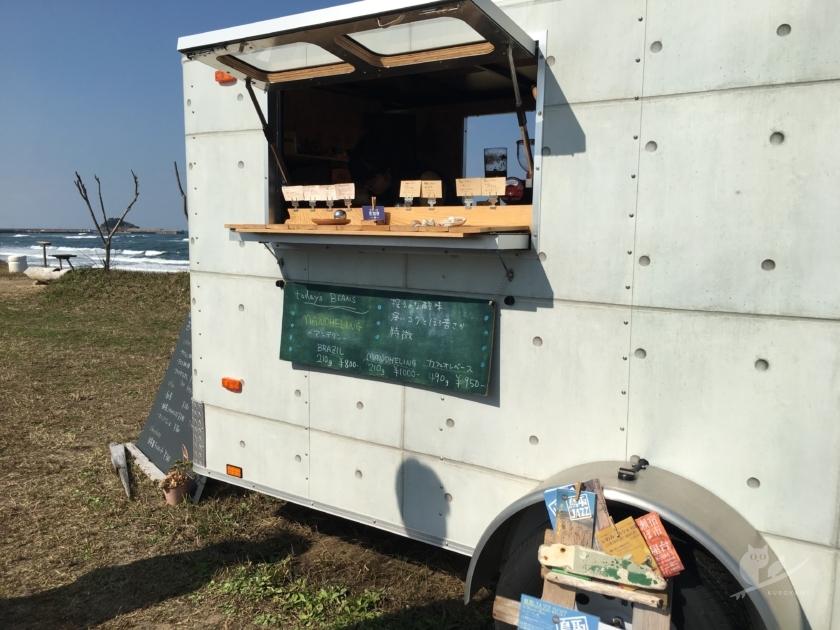 浦富海岸東・釣具屋の空き地にある燕珈琲