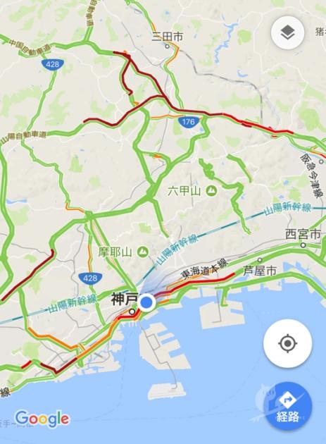 中国道名物大渋滞