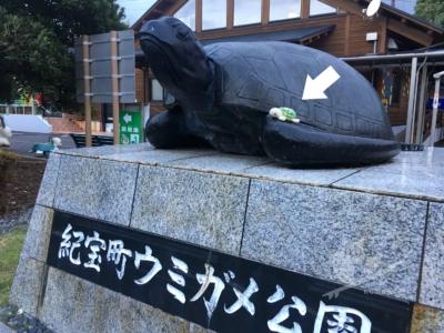 写真:7月29日 和歌山 鈴鹿8耐実況聴きながらかめきちの田舎へ