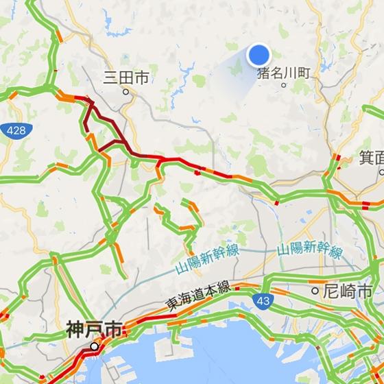中国道の大渋滞