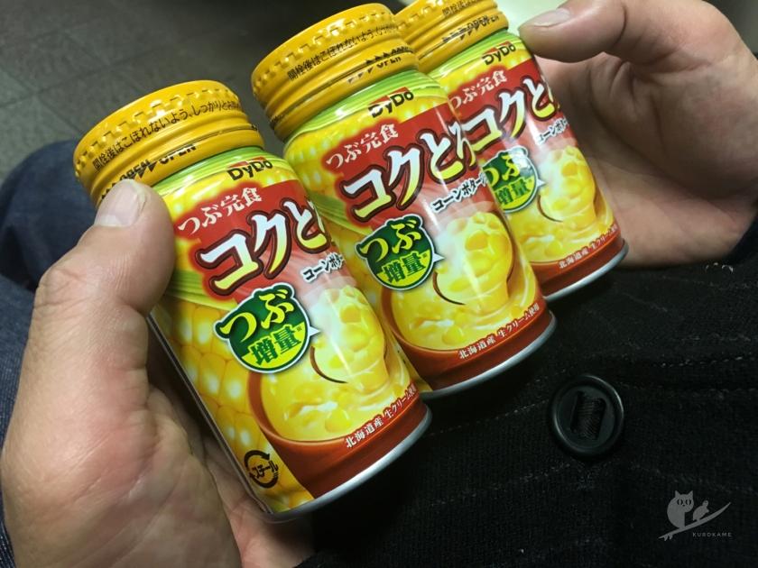 コーンスープ缶アタリ