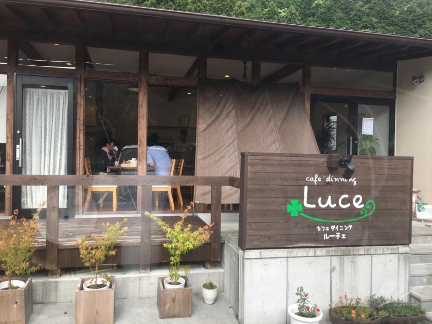 四万十のカフェダイニング・Luce