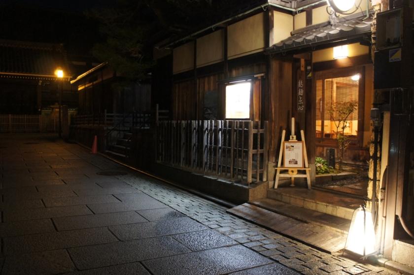 京都東山の京料理花咲萬治郎
