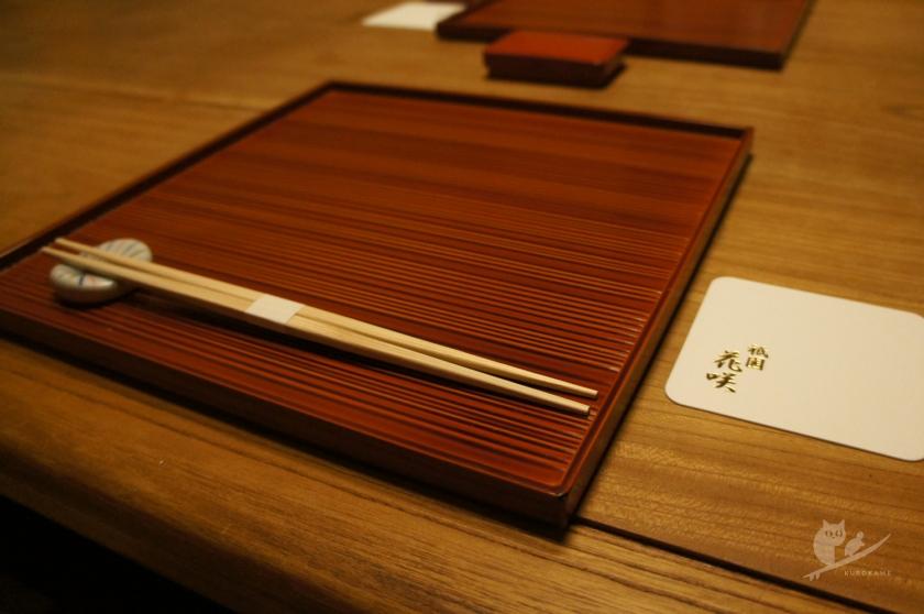 京都東山の京料理花咲萬治郎の個室