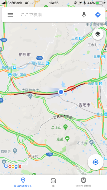 香芝で事故渋滞