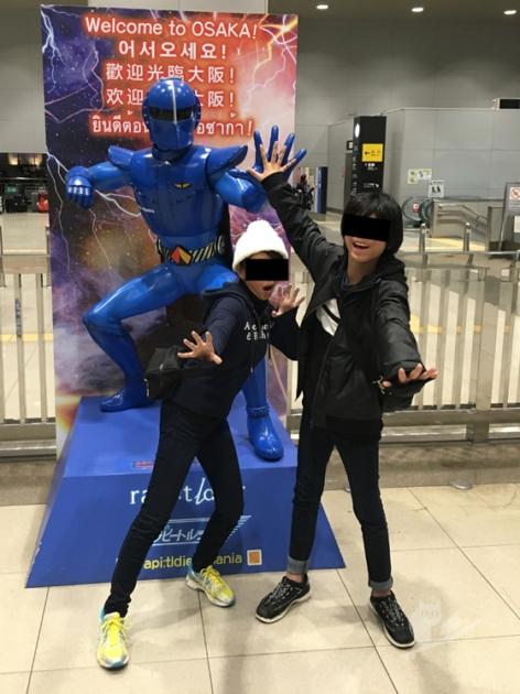 関西空港駅で記念撮影