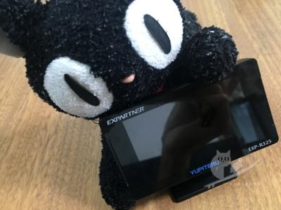 写真:GPS&レーダー探知機クラッシュ!型落ちのユピテルA310購入
