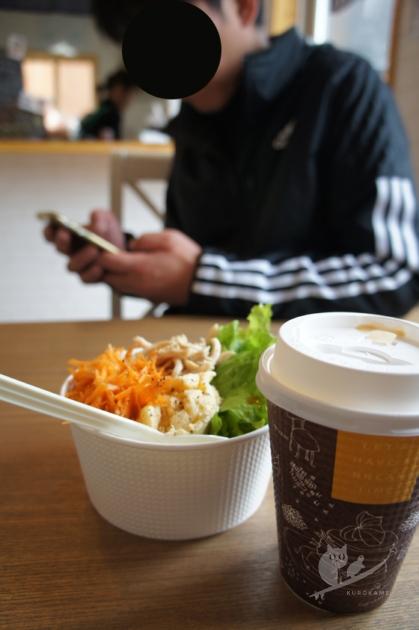 恵みの郷 志摩海道のカフェ