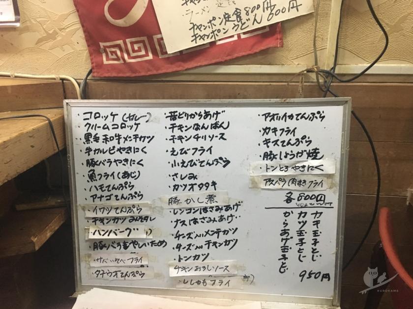 徳島・海部のももや食堂