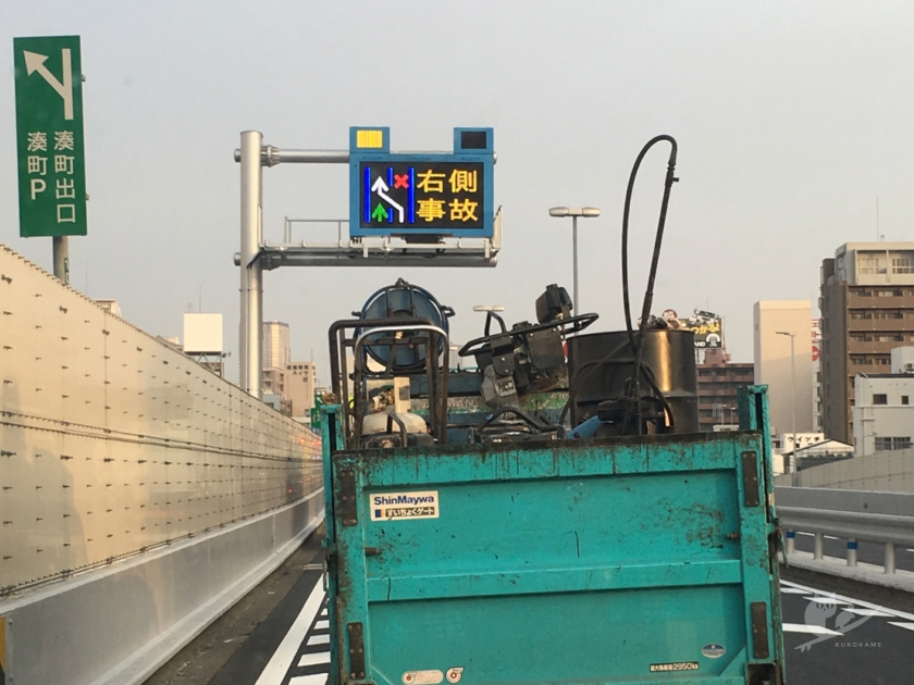 阪神高速・環状線事故渋滞