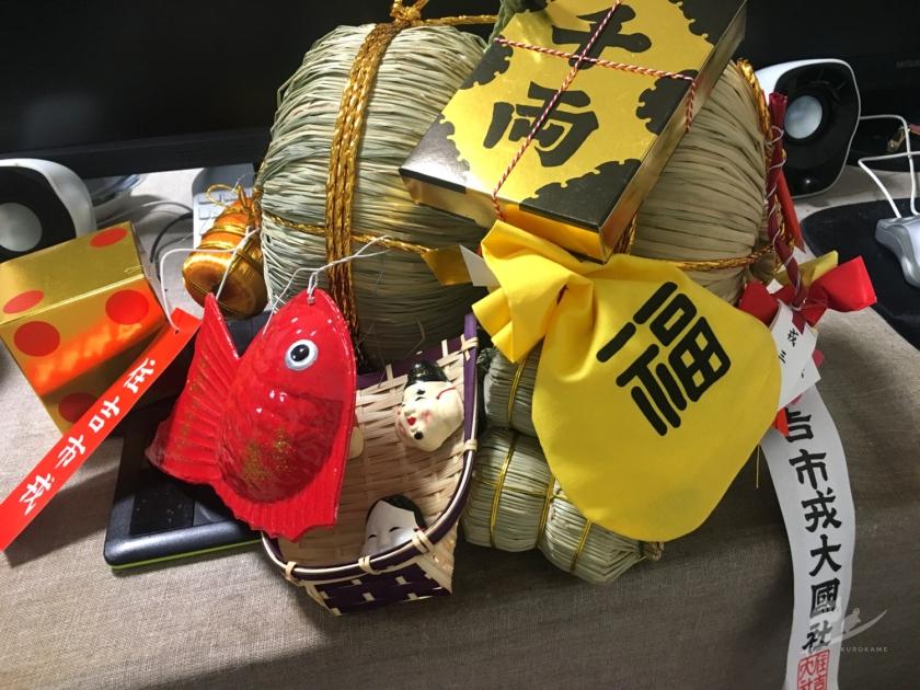 大阪・住吉大社の市えびすでいただいた俵と吉兆全部付け
