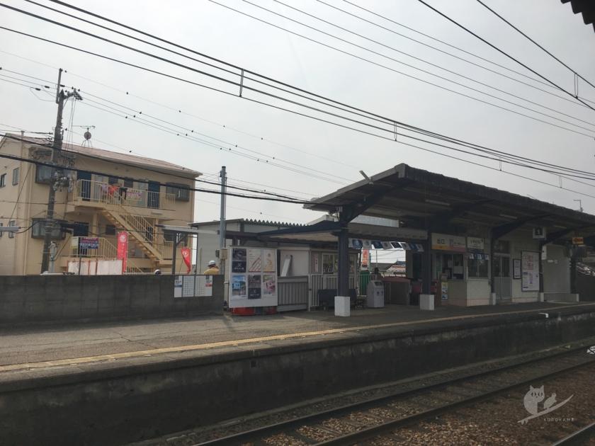 南海加太線・磯ノ浦駅