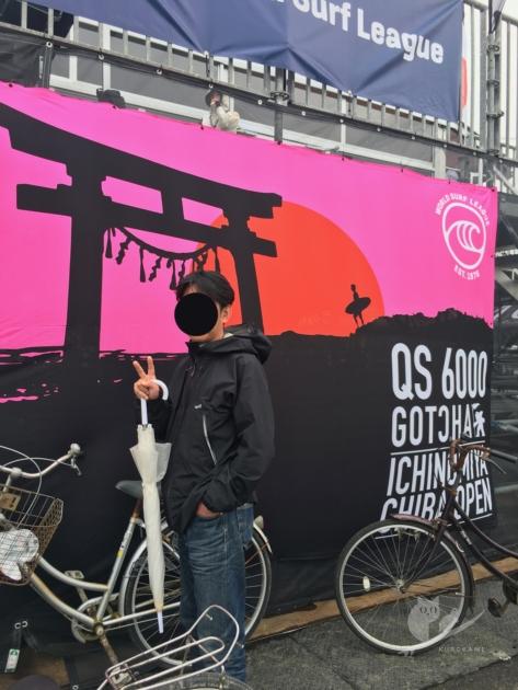 千葉・志田下のQS6000 Ichinomiya Chiba Openのえーちゃん