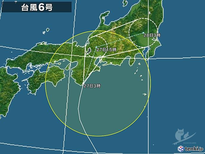 2019年台風6号