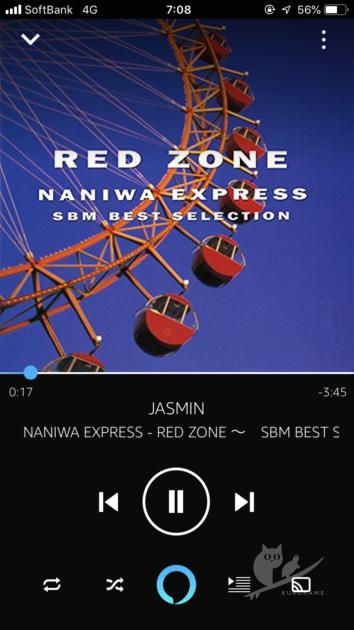 NANIWA EXPRESS / Jasmin