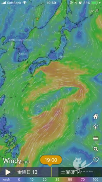 Windyの風予想