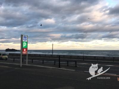写真:11月4日 鳥取 爆風爆上がり!あのグラチャンとパラレルワールド