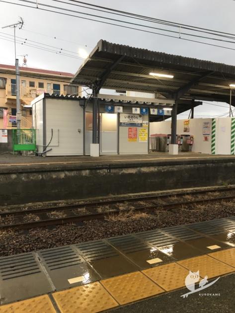 南海加太線磯ノ浦駅