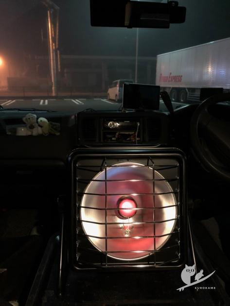 濃霧により急遽道の駅あぐり窪川で車中泊