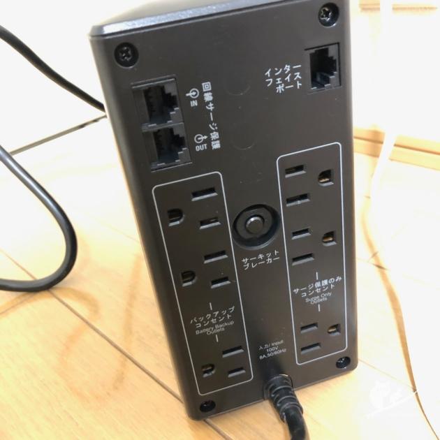 無停電電源装置(UPS)導入
