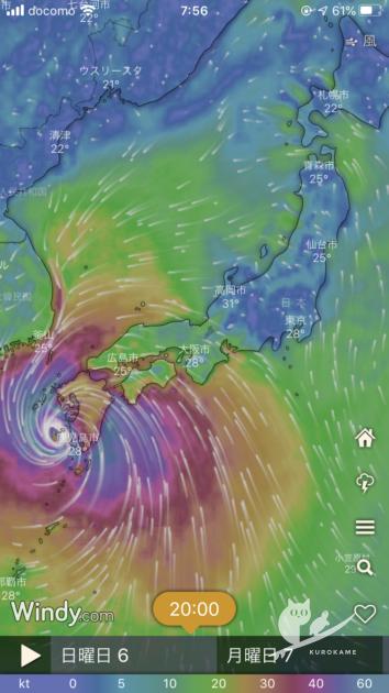 2020年台風10号のWindyの波予想