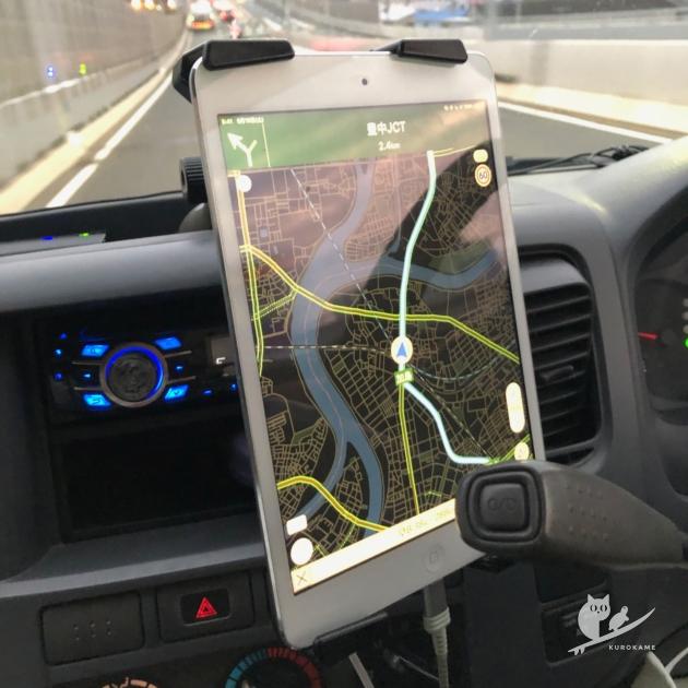 iPadカーナビ化計画