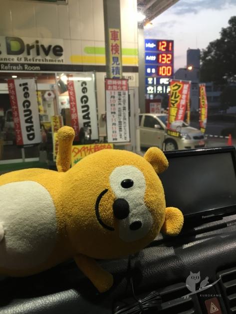 くろかめ一行福井高浜伊勢サーフトリップへ出発
