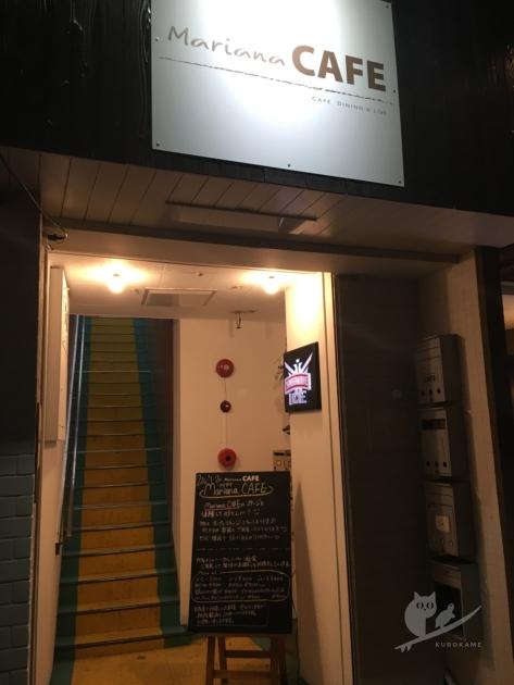 大阪茨木市のライブバー・マリアナカフェ