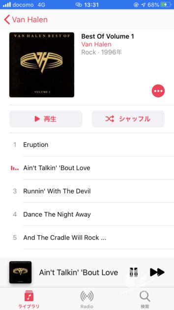 ヴァン・ヘイレンのベストアルバム