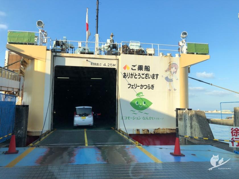 南海(和歌山〜徳島)フェリーかつらぎ